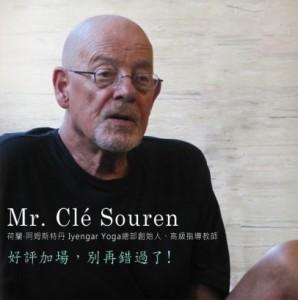 Senior iyengar Yoga teacher Clé Souren Souren RIP