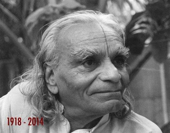 Guruji 1918-2014