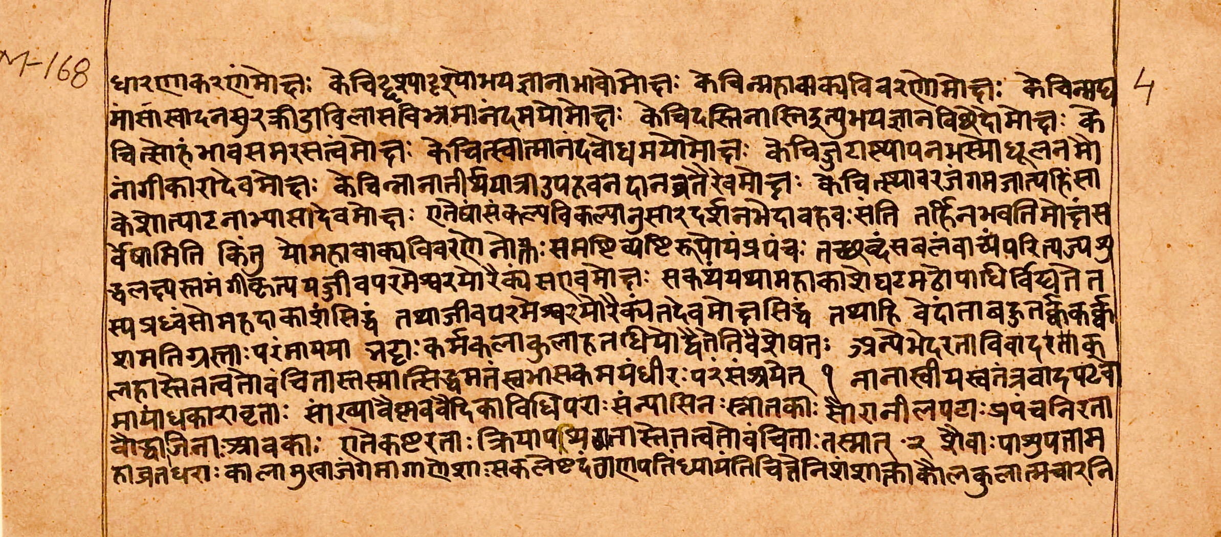 Sanskrit Dictionary The Language Of Yoga